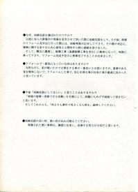 中舘きつゑ様声2.jpg