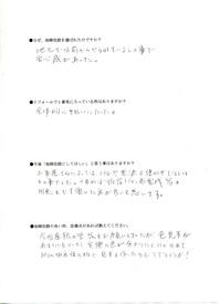 柴田力様声2.jpg