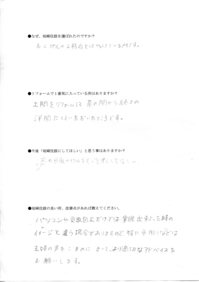 櫻井敬様声2.jpg