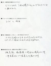 男澤守様声2.jpg