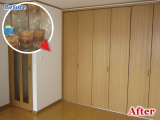 部屋の改装リフォーム